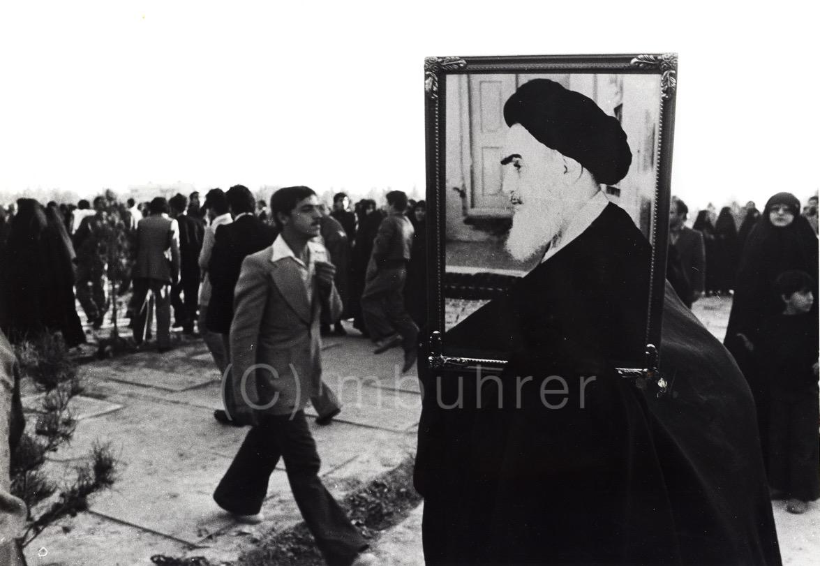 Beheshte Zahra, Téhéran, 09.1978
